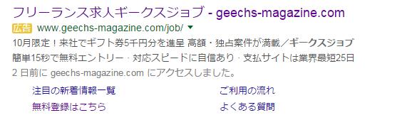 f:id:kitahashi-ryoichi:20151016190135p:plain