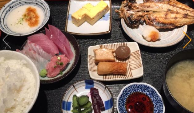 f:id:kitahashi-ryoichi:20151223003344p:plain