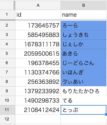 f:id:kitahashi-ryoichi:20160317234538p:plain