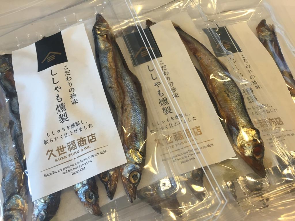 f:id:kitahashi-ryoichi:20160410121513j:plain