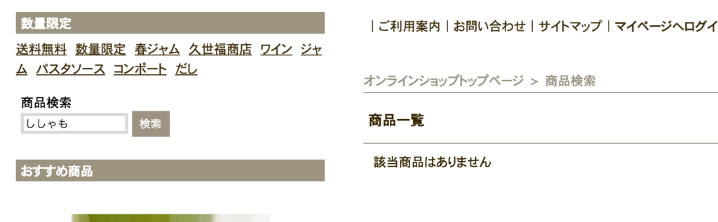 f:id:kitahashi-ryoichi:20160410122920p:plain