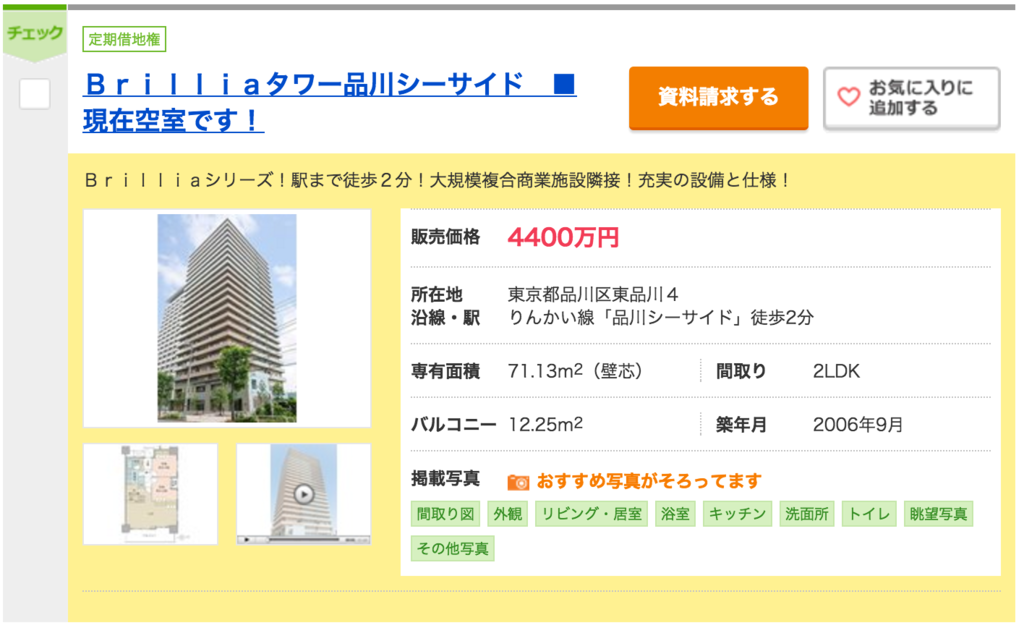 f:id:kitahashi-ryoichi:20160626195151p:plain