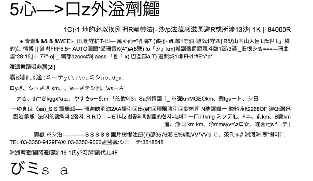 f:id:kitahashi-ryoichi:20160917201219p:plain