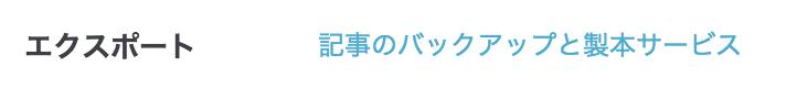 f:id:kitahashi-ryoichi:20161016135124p:plain