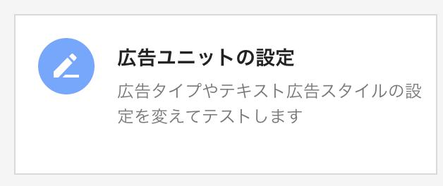 f:id:kitahashi-ryoichi:20161022141842p:plain