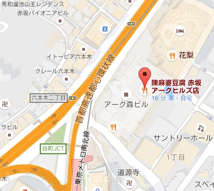 f:id:kitahashi-ryoichi:20161022150336p:plain
