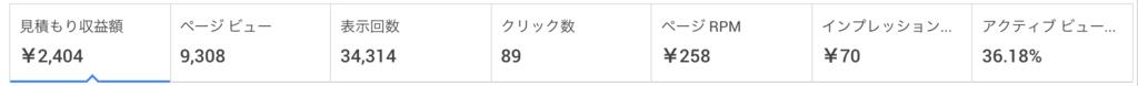 f:id:kitahashi-ryoichi:20161027154411p:plain