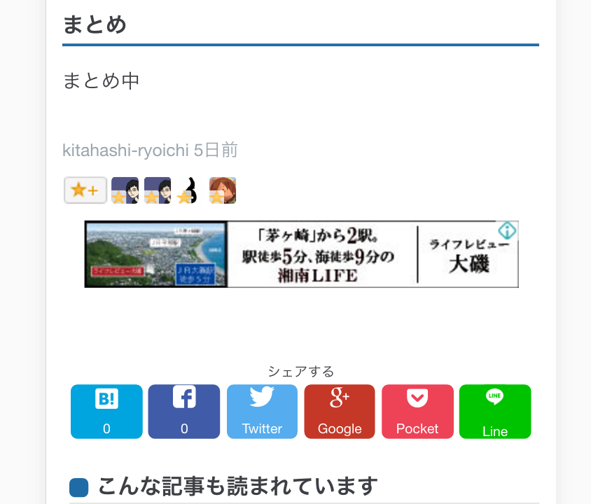 f:id:kitahashi-ryoichi:20161027160353p:plain