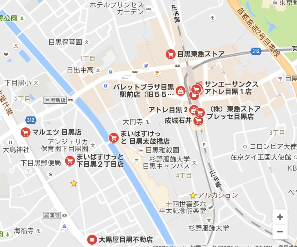 f:id:kitahashi-ryoichi:20161030124327p:plain