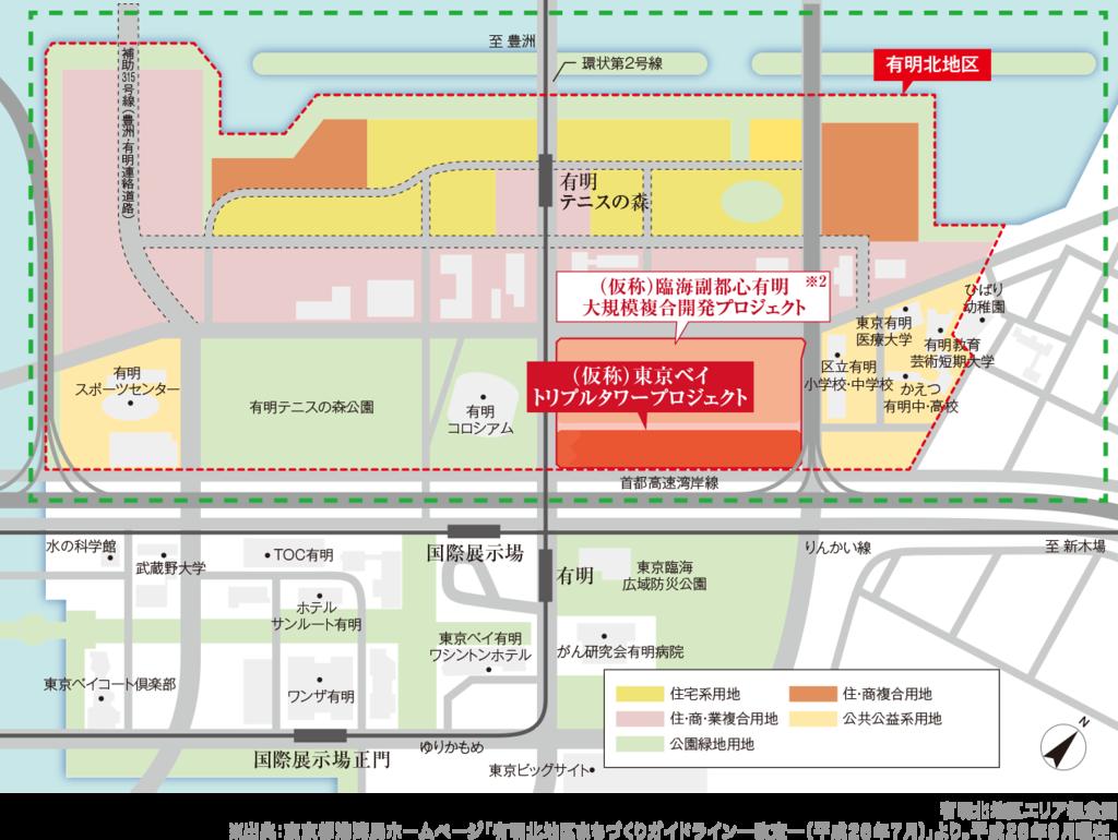 f:id:kitahashi-ryoichi:20161103144400p:plain