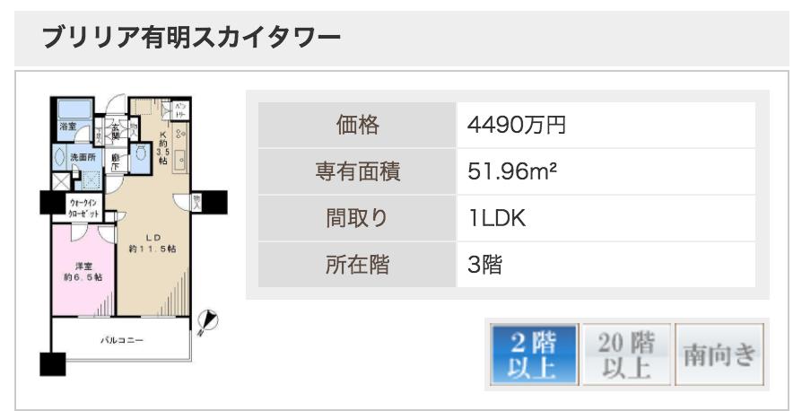 f:id:kitahashi-ryoichi:20161119140602p:plain