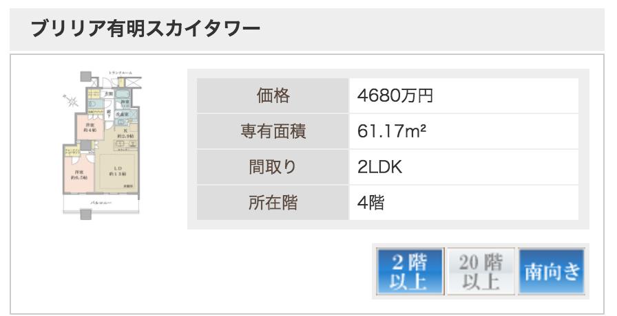 f:id:kitahashi-ryoichi:20161119140654p:plain