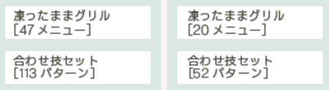 f:id:kitahashi-ryoichi:20161119163908p:plain