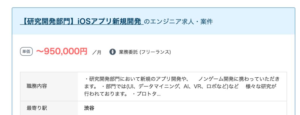 f:id:kitahashi-ryoichi:20161219202748p:plain