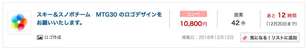 f:id:kitahashi-ryoichi:20161220122519p:plain