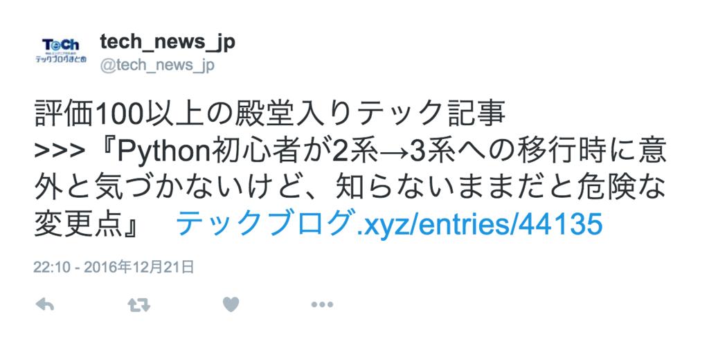 f:id:kitahashi-ryoichi:20161223160003p:plain