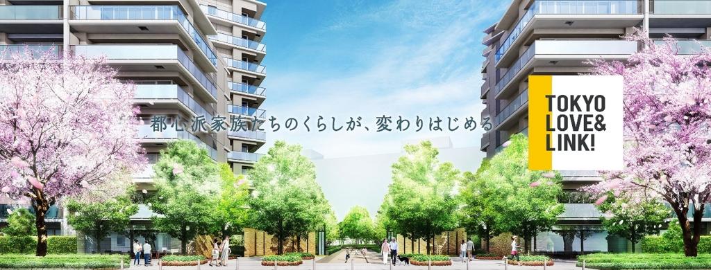 f:id:kitahashi-ryoichi:20161225163310j:plain