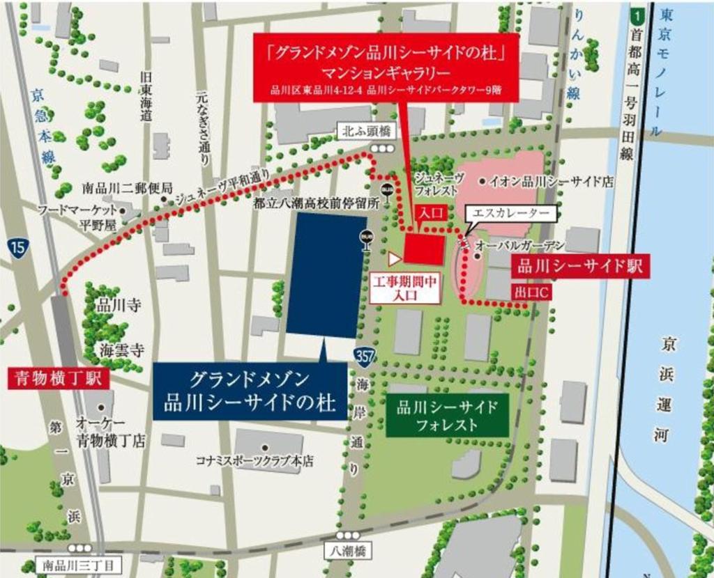 f:id:kitahashi-ryoichi:20170219110434p:plain