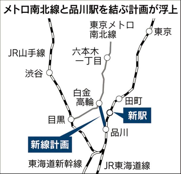 f:id:kitahashi-ryoichi:20170219120250j:plain