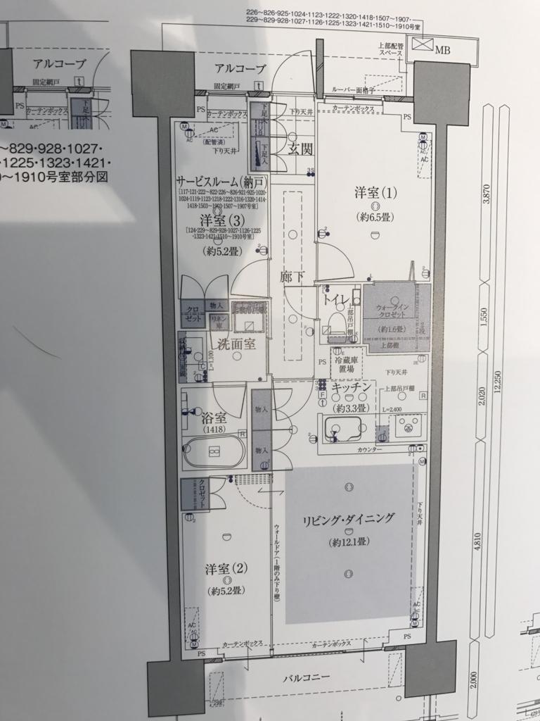 f:id:kitahashi-ryoichi:20170219135058j:plain