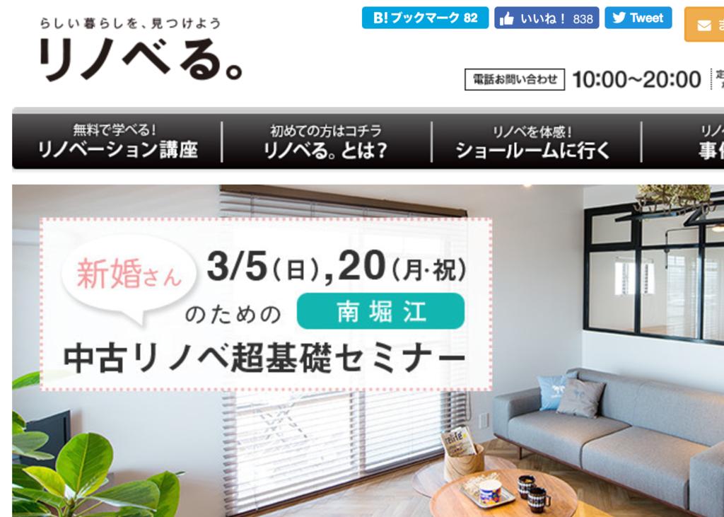 f:id:kitahashi-ryoichi:20170304165010p:plain