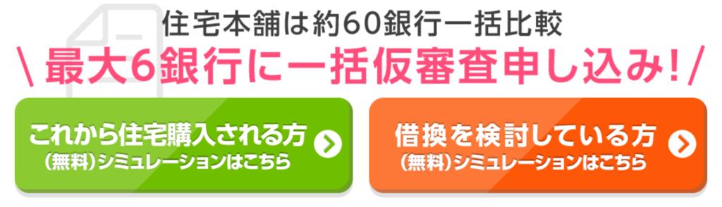 f:id:kitahashi-ryoichi:20170711183359p:plain
