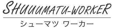 f:id:kitahashi-ryoichi:20170723121032j:plain