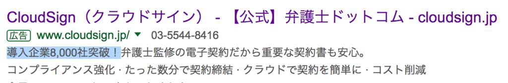 f:id:kitahashi-ryoichi:20170728084119p:plain