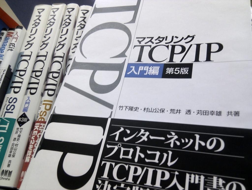 f:id:kitahashi-ryoichi:20170728093008j:plain