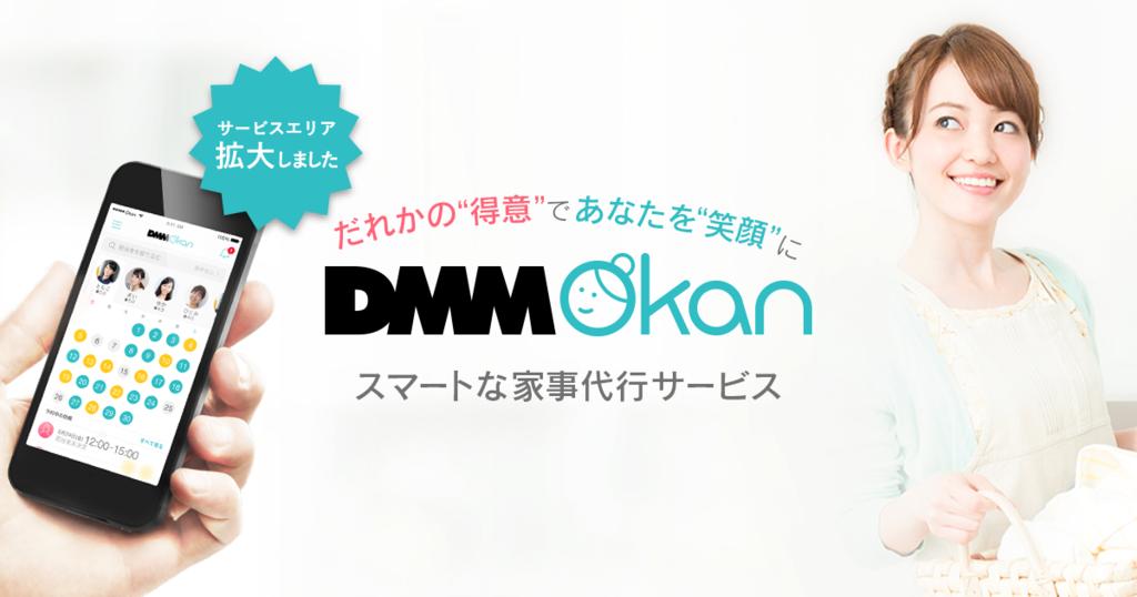 f:id:kitahashi-ryoichi:20170912172837p:plain
