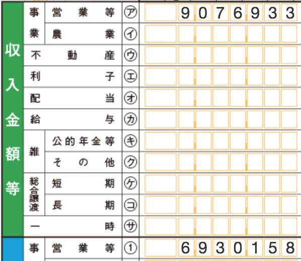 f:id:kitahashi-ryoichi:20180118145417p:plain