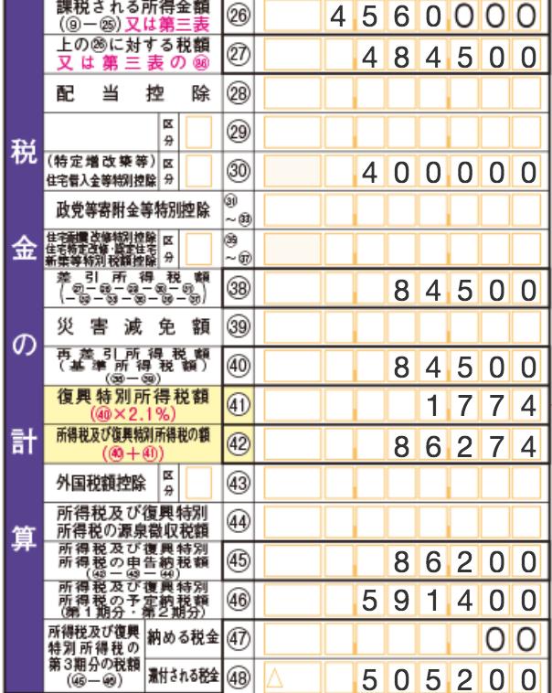 f:id:kitahashi-ryoichi:20180118145742p:plain
