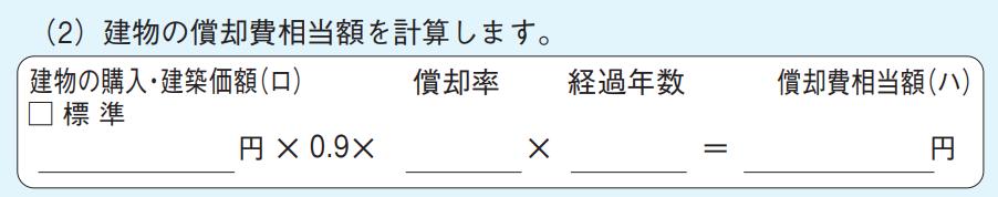 f:id:kitahashi-ryoichi:20180131190453p:plain