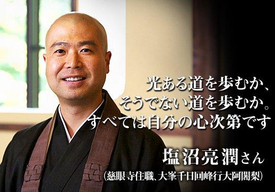 f:id:kitahashi-ryoichi:20180328224500j:plain