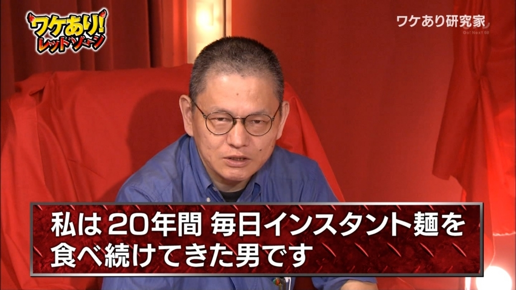 f:id:kitahashi-ryoichi:20180328224851j:plain