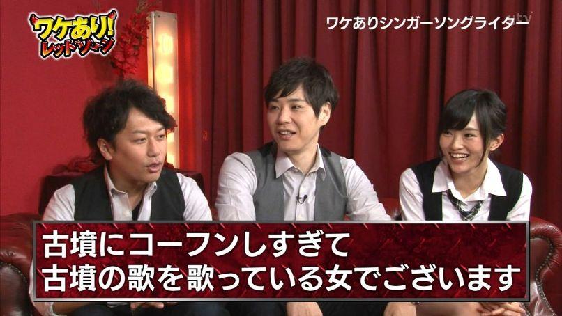 f:id:kitahashi-ryoichi:20180328224907j:plain