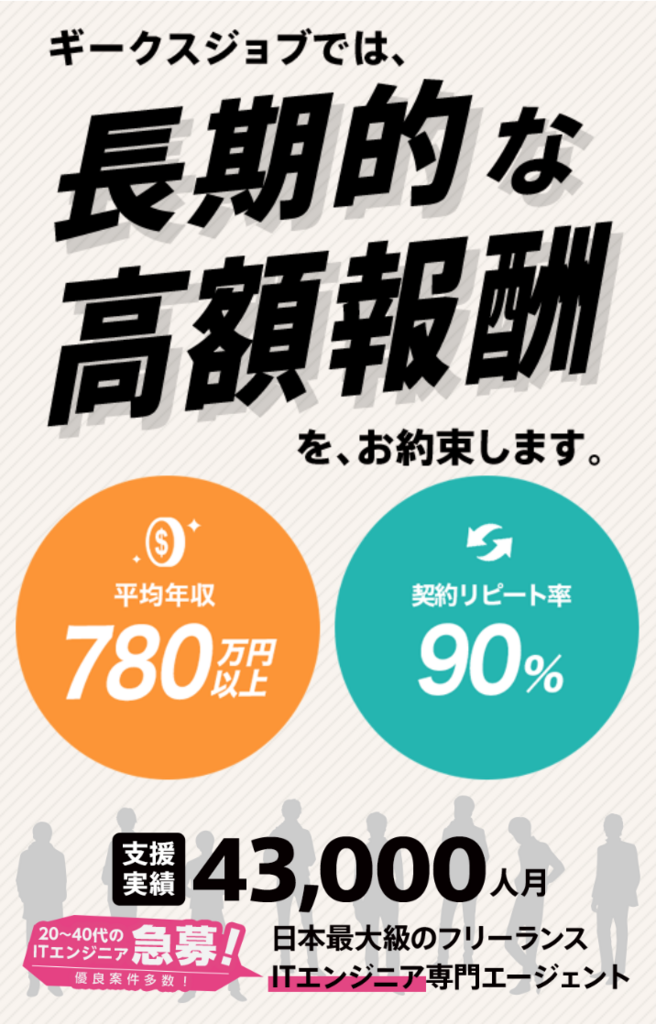 f:id:kitahashi-ryoichi:20180505103205p:plain