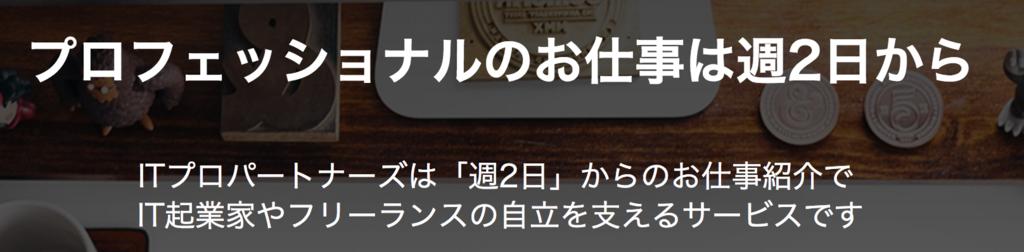 f:id:kitahashi-ryoichi:20180507183105p:plain
