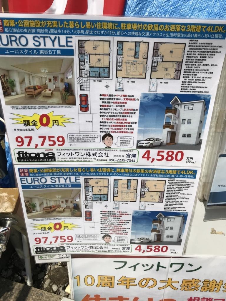 f:id:kitahashi-ryoichi:20180527121623j:plain