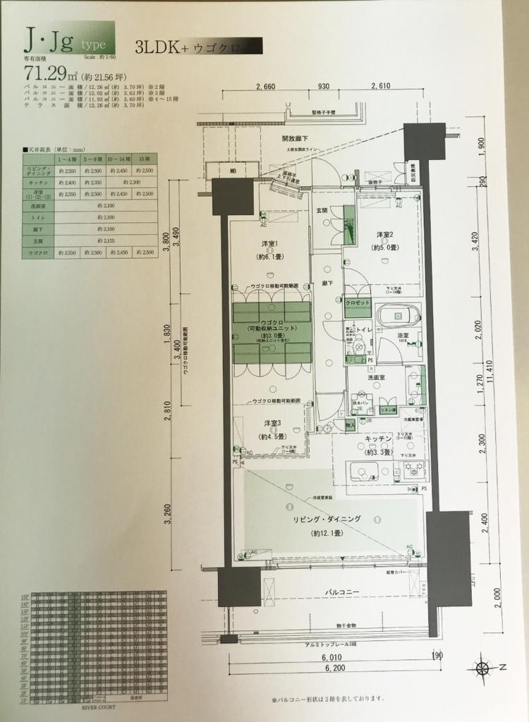 f:id:kitahashi-ryoichi:20180529102604j:plain