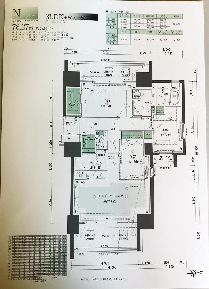 f:id:kitahashi-ryoichi:20180529102635j:plain