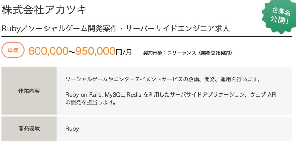 f:id:kitahashi-ryoichi:20180608184438p:plain