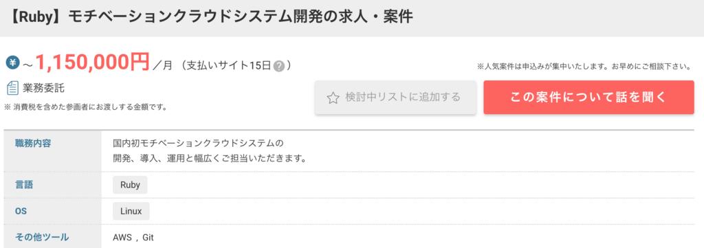 f:id:kitahashi-ryoichi:20180608185955p:plain