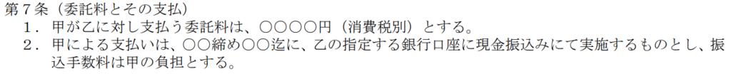 f:id:kitahashi-ryoichi:20180623152948p:plain