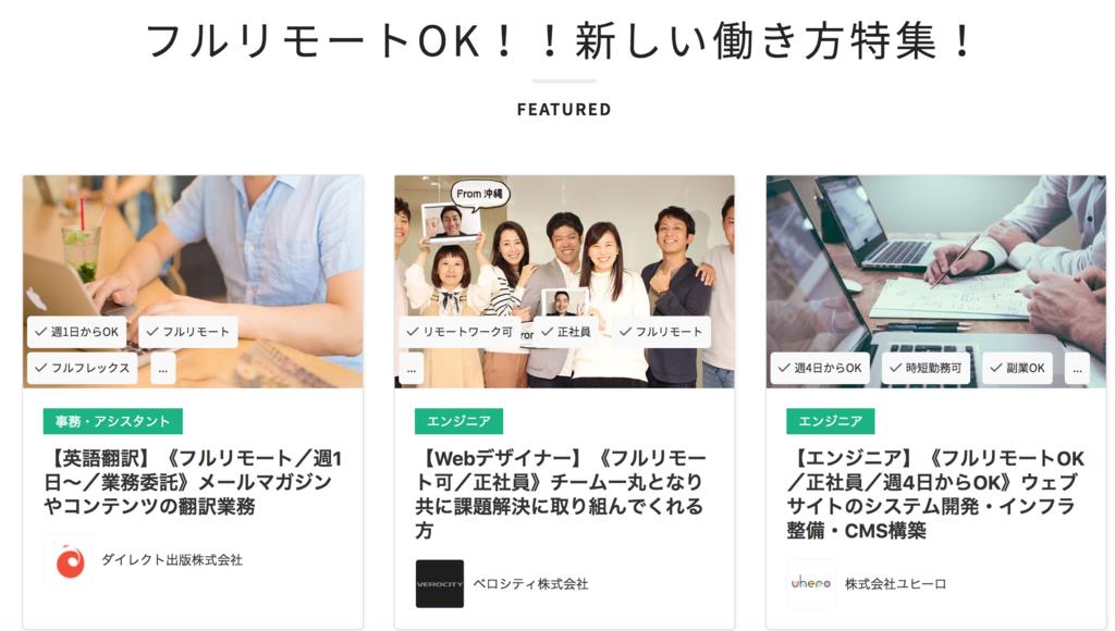 f:id:kitahashi-ryoichi:20190217225216p:plain