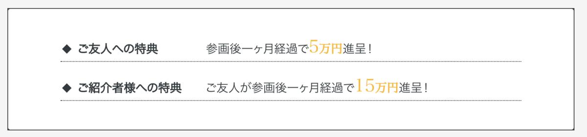 f:id:kitahashi-ryoichi:20200415093337p:plain