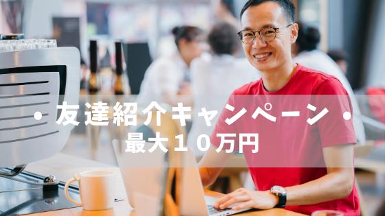 f:id:kitahashi-ryoichi:20200415121155p:plain