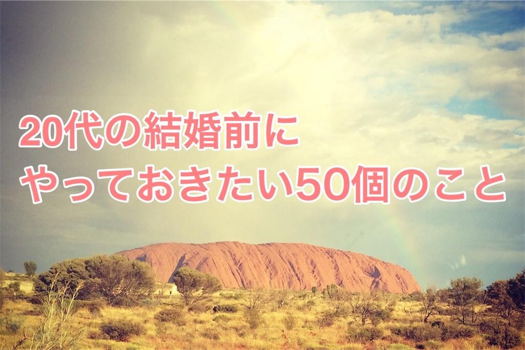 f:id:kitahonami:20161012003003j:image