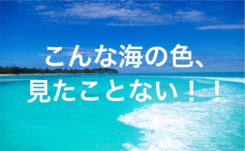 f:id:kitahonami:20161014190726j:image