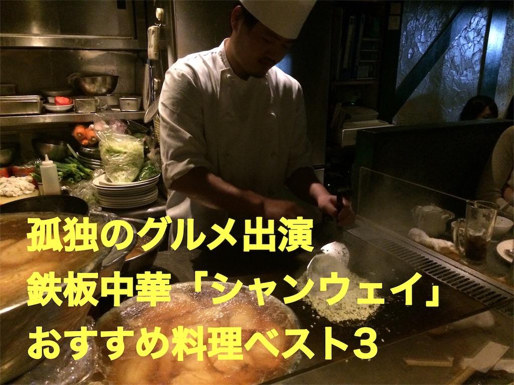 f:id:kitahonami:20161030221344j:image